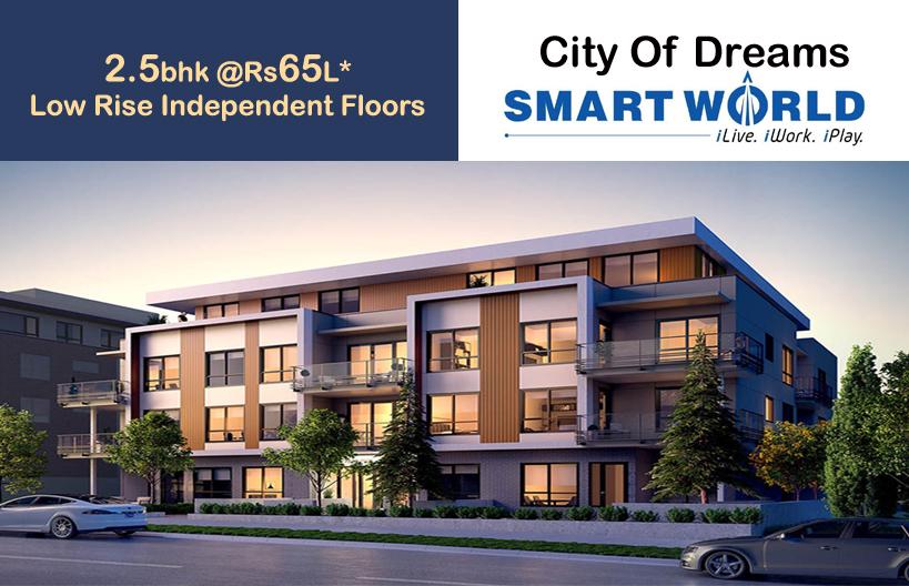 smart world gurgaon